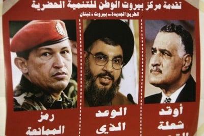 chavez_hezbollah_2013_01_04