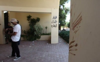 blood stripes benghazi